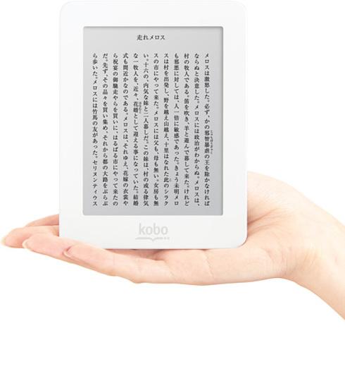 ポケットに入っちゃう電子書籍リーダー「Kobo mini」の予約が本日より開始されました。
