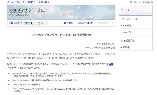 2012-12-06teza01.jpg