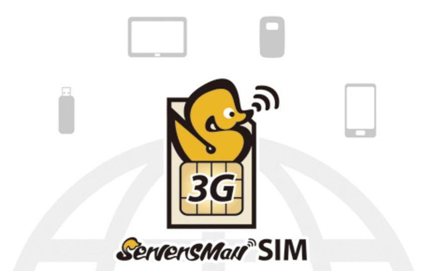 DTIのワンコインSIMにSMSオプション追加。LINEの登録もできるようになるよ!