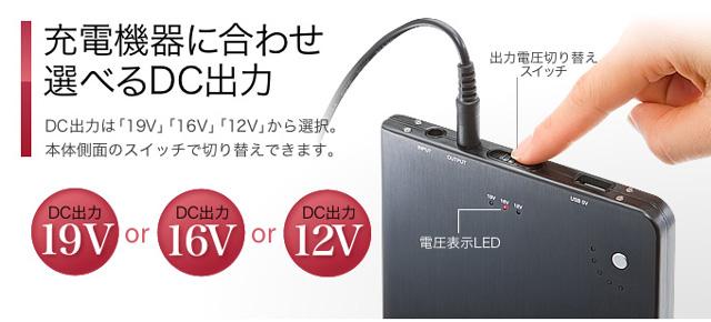 2012-12-20note01.jpg