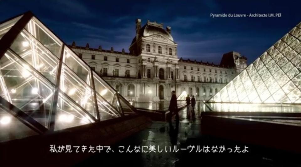 新しいあかりが歴史を照らす。ルーヴル美術館「モナ・リザ」も東芝製LED照明へ