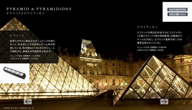 2012-12-26ruv03.jpg