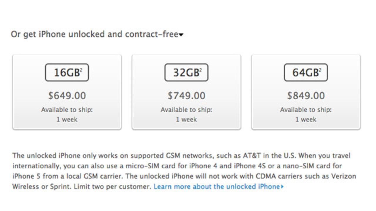 アンロックiPhone 5が販売開始(米国でのお話)