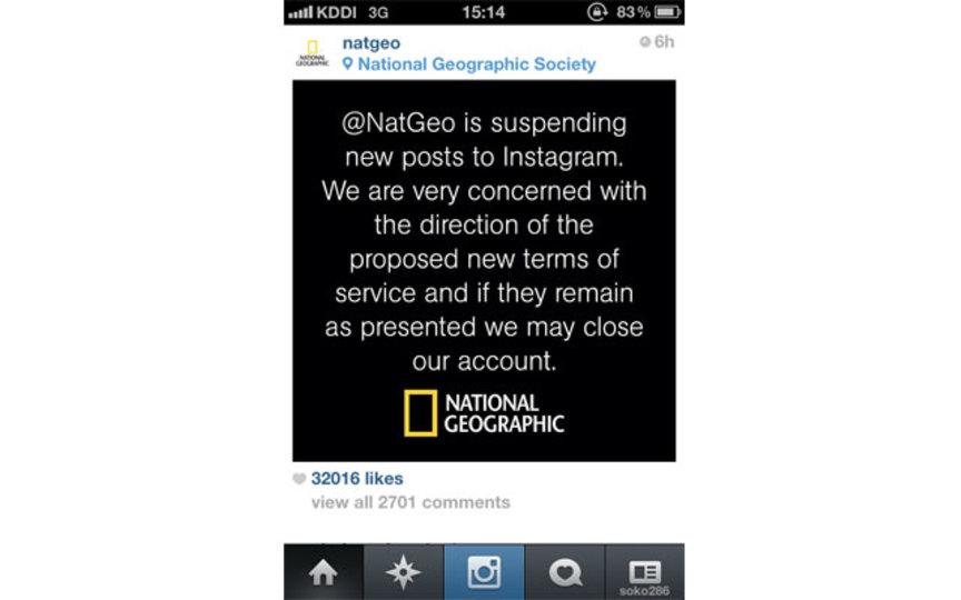 Instagramポリシー変更に伴い、ナショナルジオグラフィックがアカウントの一時停止を発表