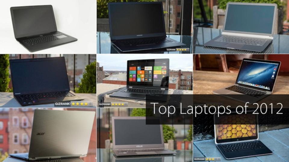 【BEST of 2012】今年最も重要なラップトップ10選