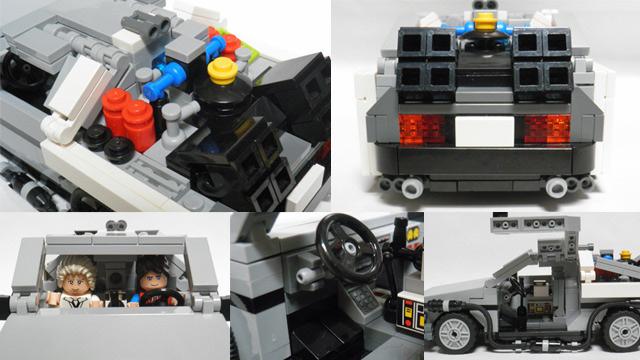 20121221_lego6.jpg