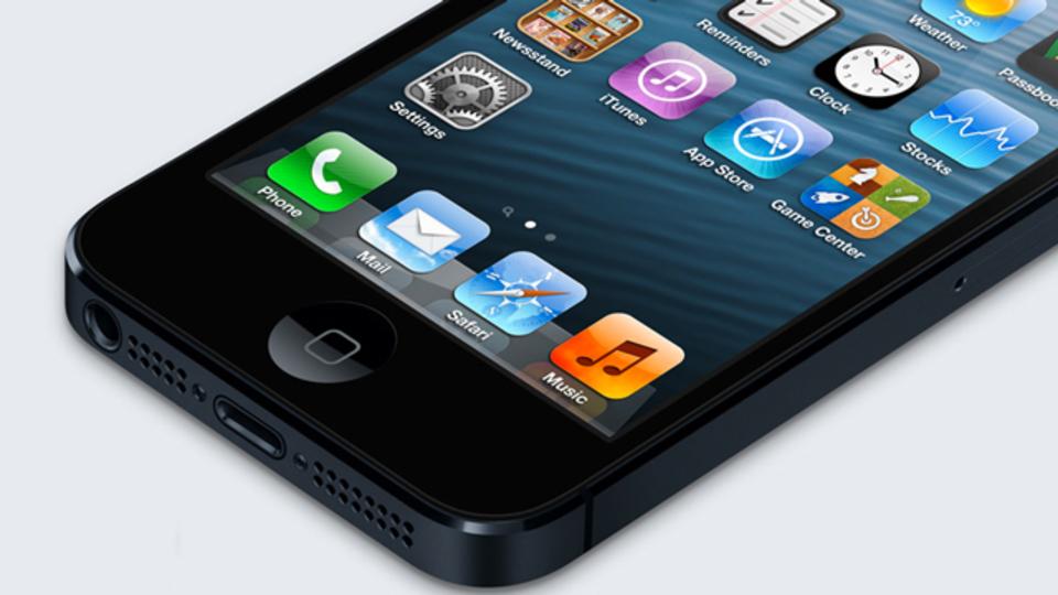 次期iPhoneとiOS 7、もうテスト中? アプリの利用ログで目撃
