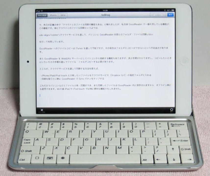 これを待ってたのよ! iPad miniをMacBook Airみたいに使えちゃうBluetoothキーボードケース