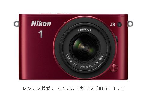 130108Nikon1J3.jpg