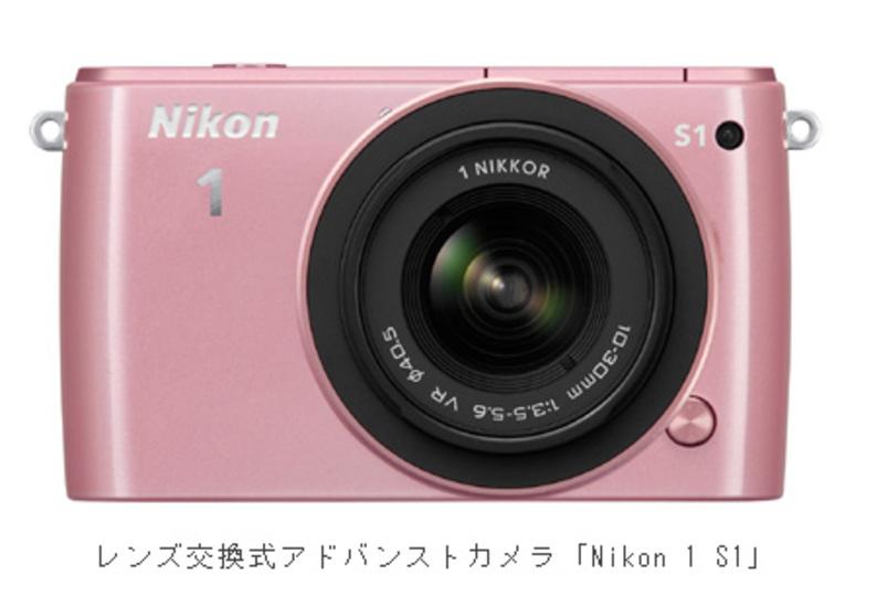 Nikon 1に新機種登場。気軽に楽しめる「Nikon 1 S1」と高性能機種「Nikon 1 J3」
