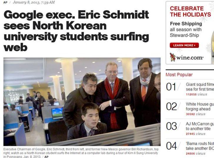 エリック・シュミット北朝鮮入り。早速ネットをやる大学生を視察