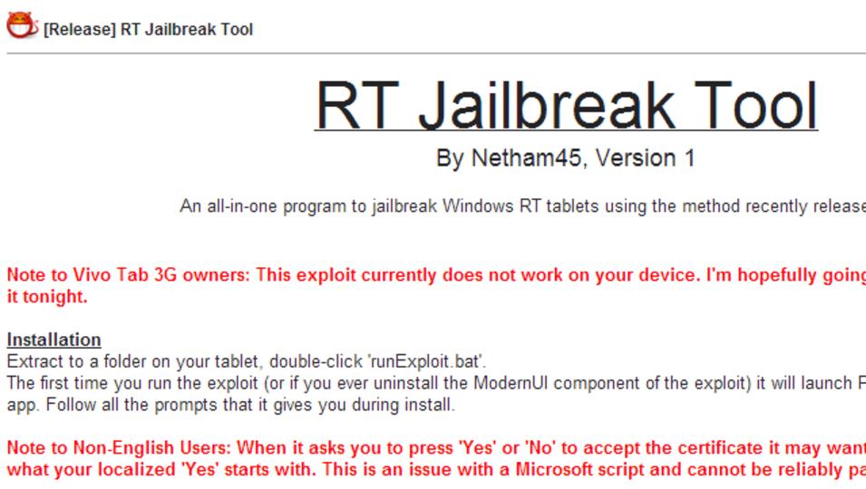 Windows RTジェイルブレイク自動化ツールが出たよ