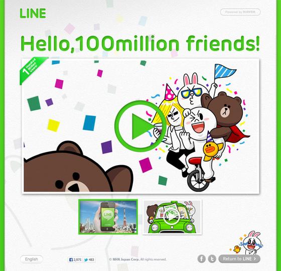 LINEユーザがついに1億人突破!(追記:スタンプ無料などのキャンペーンも発表!)