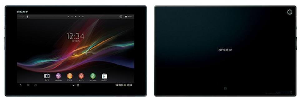 ZのTabがくる! ソニーモバイルがAndroid 4.1、1.5GHzクアッドコアCPU、LTE対応の10.1インチタブ「Xperia Tablet Z」を日本に投入