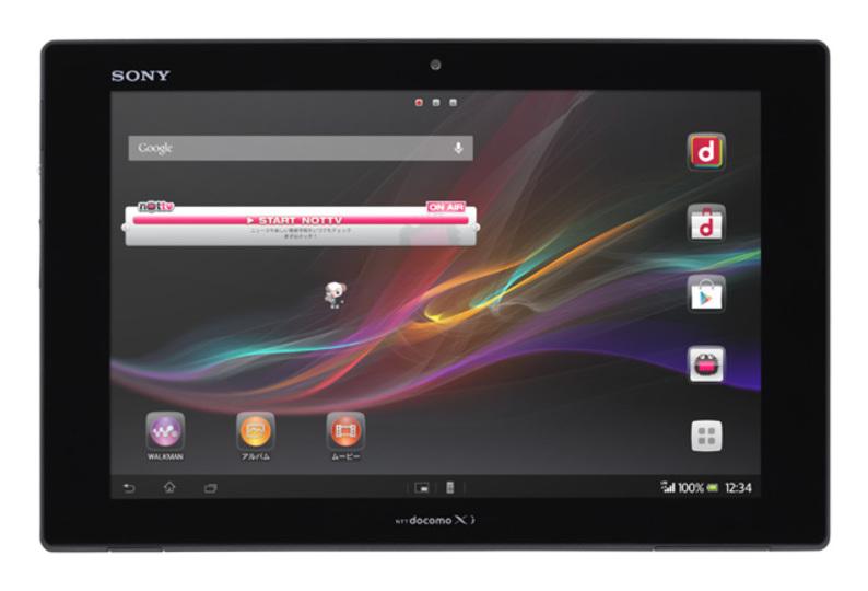 【ドコモ新製品発表会】Zの称号はここにも。世界最薄・防水タブレット「Xperia Tablet Z SO-03E」