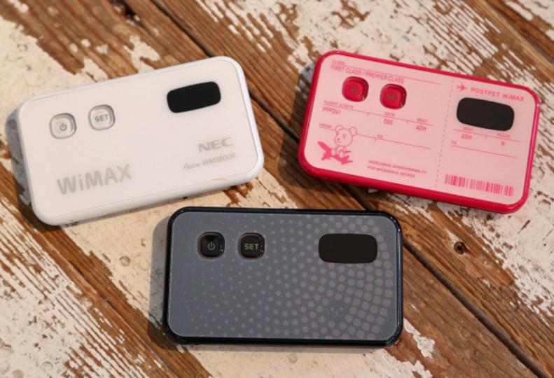 名刺サイズより小さなWiMAX! So-netなら特製カラーと2万円キャシュバックもあるよ
