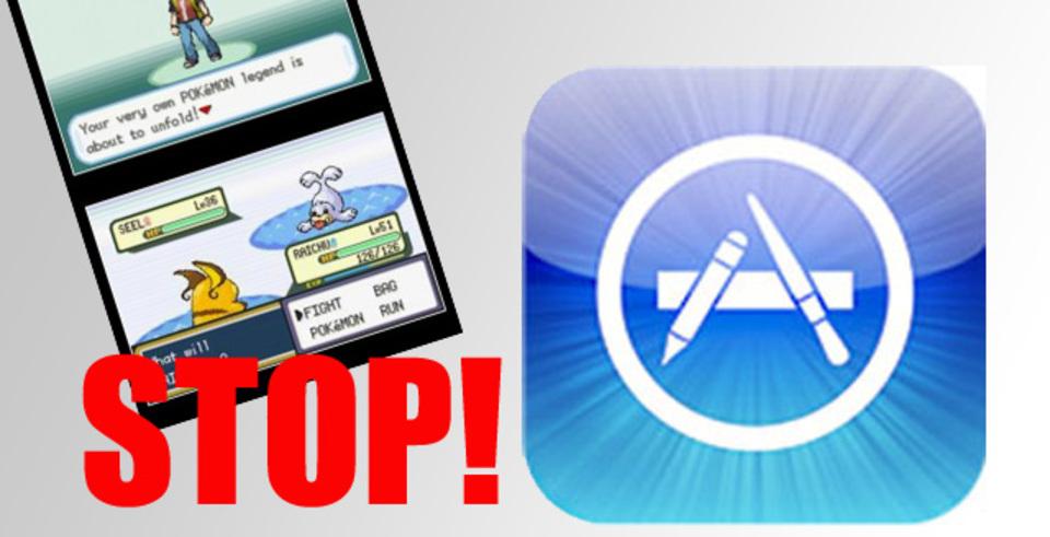 詐欺スクショは許しません! Appleがアプリ承認後のスクショ差し替えを禁止化