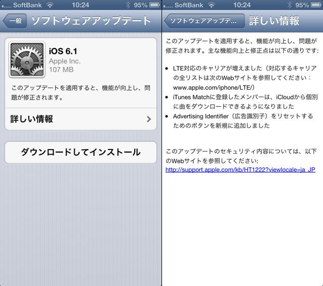 2013-01-29os0001.jpg