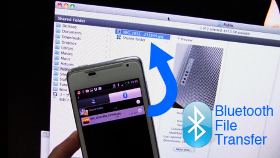 スマホのデータをサクッとPCに転送! Androidアプリ「Bluetooth File Transfer」