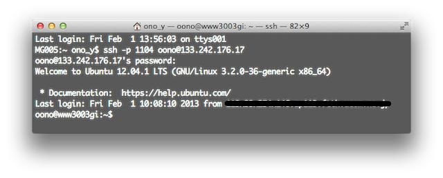 130201vps_mac-2.png