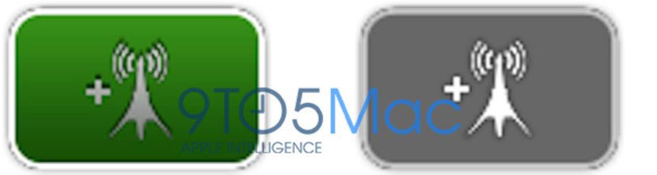 アップルのラジオくるー? 脱獄「iOS 6.1」にラジオ購入ボタンが!