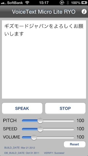 130206VoiceText03.jpg