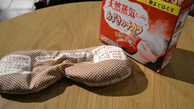 130208azukinochikara.jpg