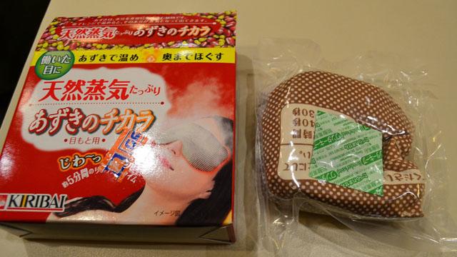 130208azukinochikara02.jpg