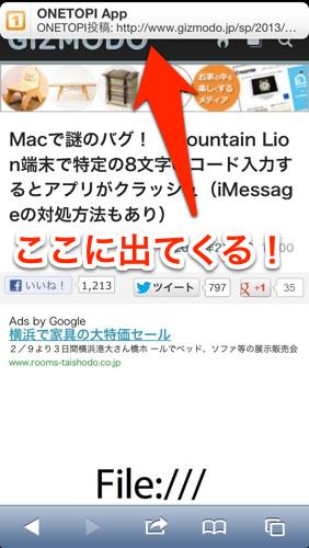 130212_onetopi_08.jpg