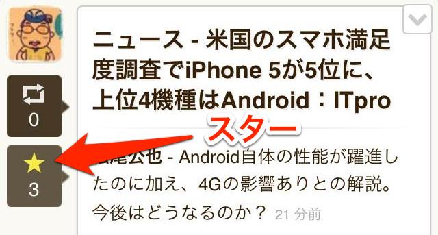 130212_onetopi_11.jpg