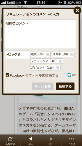 130212_onetopi_12.jpg