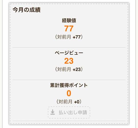 130212_onetopi_14.jpg