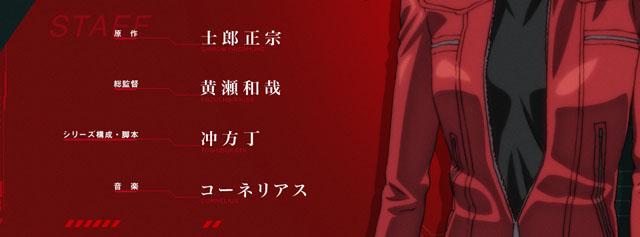 130212kokaku-a01.jpg