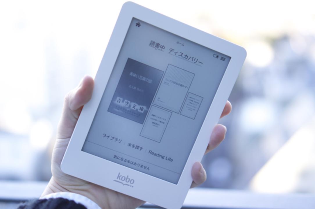 見た感じほぼ紙じゃん。E Inkとフロントライト搭載のkobo gloは読みやすくて読書が快適!