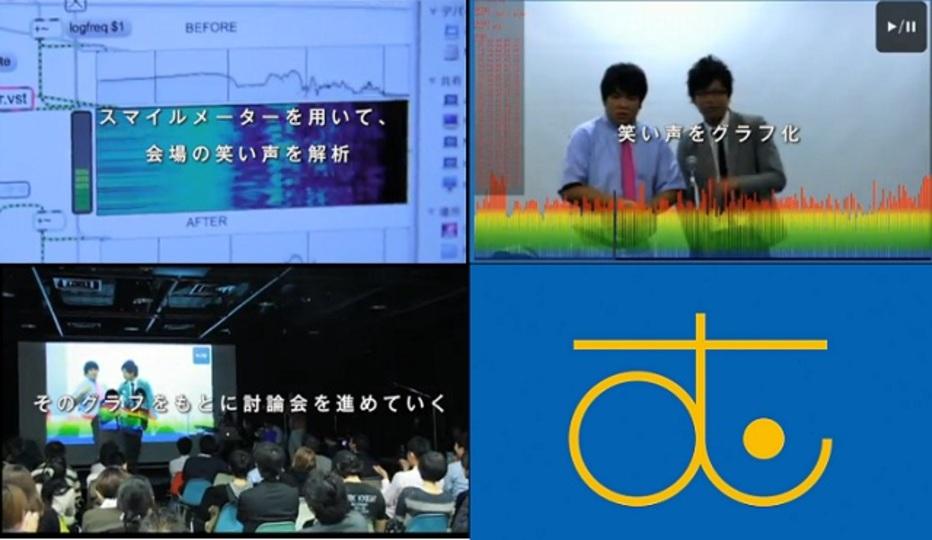 観客の笑い声を解析してステージに反映させるハイテクお笑いライブ「むじゃき」が渋谷ヒカリエで2月16日(土)に開催(動画あり)
