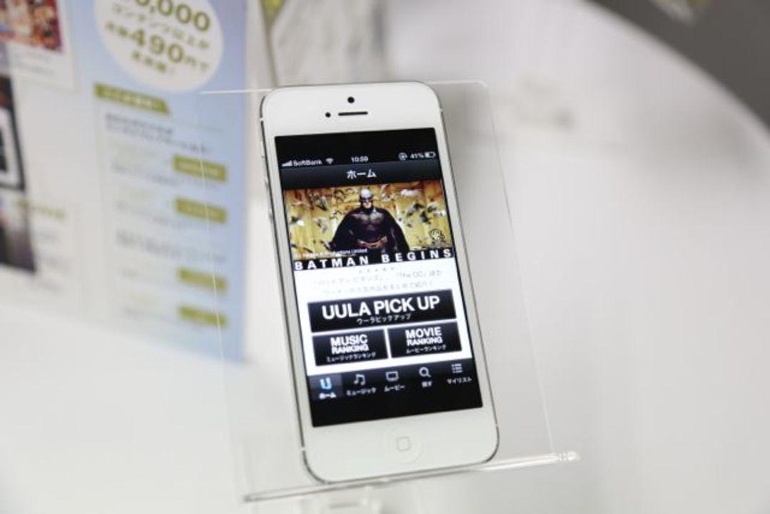 ソフトバンク×エイベックスの音楽・映像配信サービス「UULA」。明日2月14日スタート
