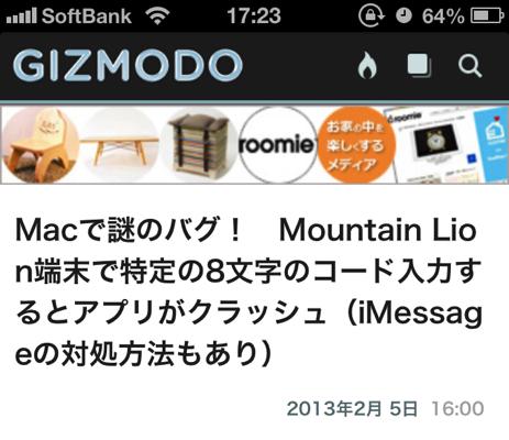 130214_onetopi_06_re.jpg