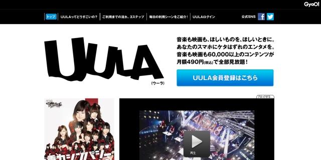 130218uula_site.jpg