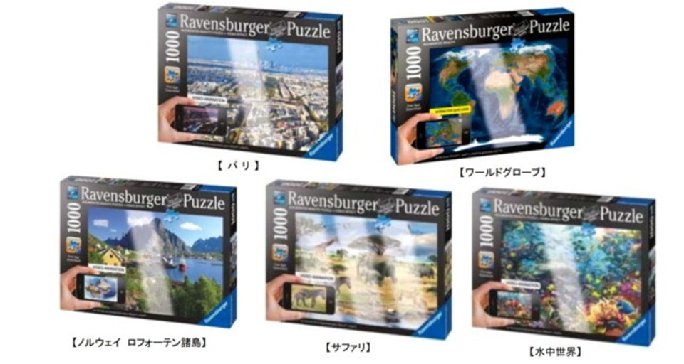 作った後が楽しいARジグゾーパズルがトイザらスから発売(動画あり)