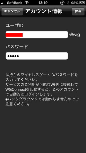 130221WGPR04.jpg