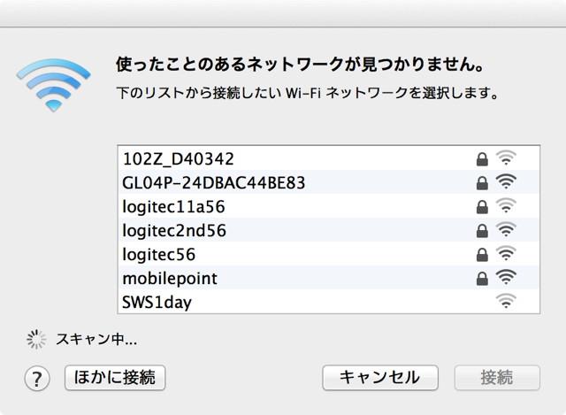 130221WGPR06.jpg