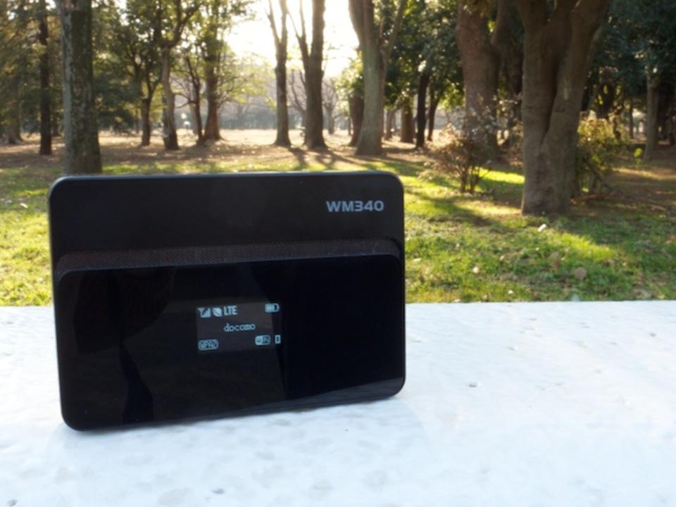 とにかく繋がって心強い! 月3000円以下でドコモLTEと3万ヶ所以上WiFiが使える「ワイヤレスゲートWiFi+LTE」レビュー