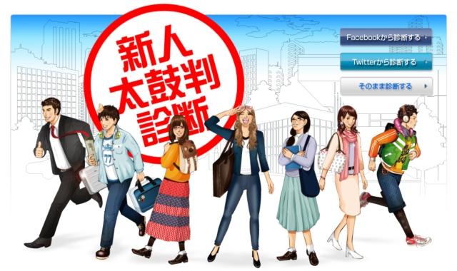130225toshiba_shinjin1.jpg