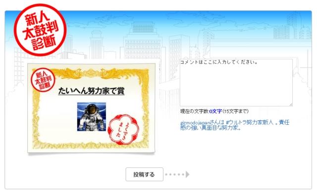 130225toshiba_shinjin4.jpg
