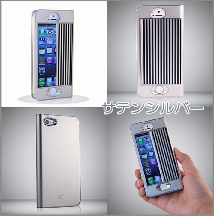 iPhoneをしっかり守りたいのならシャッター付きのケースで完全防備(動画あり)