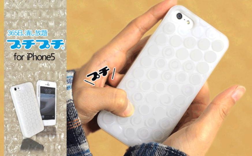 だ、誰か止めてくれ〜〜〜! プチプチできるiPhone 5ケース付けたらプチプチ止まらないよ〜〜〜
