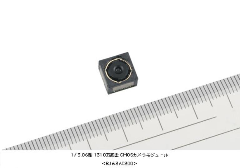 この小ささで手ぶれ補正付き。シャープがスマホ向けCMOSカメラモジュールを開発