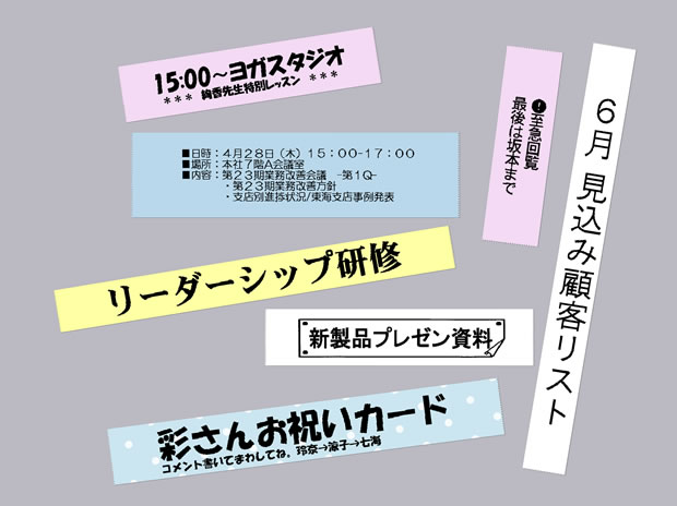 2013-02-15memo02.jpg