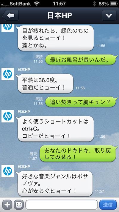 2013-02-20line07.jpg