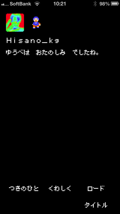 2013-02-228bt03.jpg